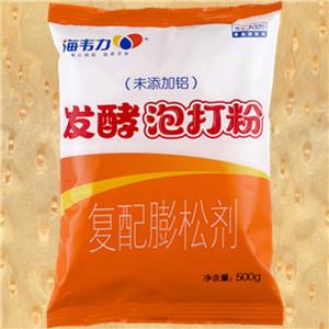 杂粮发糕发酵泡打粉的用法简介,发酵泡打粉