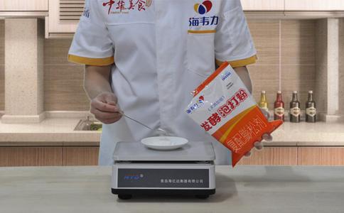 杂粮发糕发酵泡打粉的用法简介,称量泡打粉